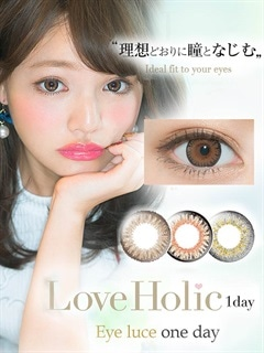 《今だけポイント10倍》Love Holic 1day [1DAY/ワンデー][度有/-6.00][1箱10枚SET]