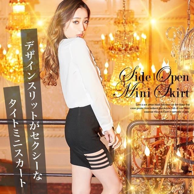 サイドオープンタイトミニスカート[カジュアル/dazzy closet]