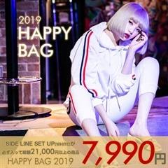 【\7,990】 HAPPPY BAG 2018[カジュアル/dazzy closet]