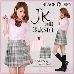 ピンク制服3点セット[カジュアル/BLACK QUEEN]