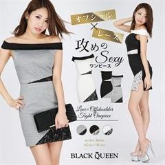 切替レースオフショルタイトドレス[カジュアル/BLACK QUEEN]