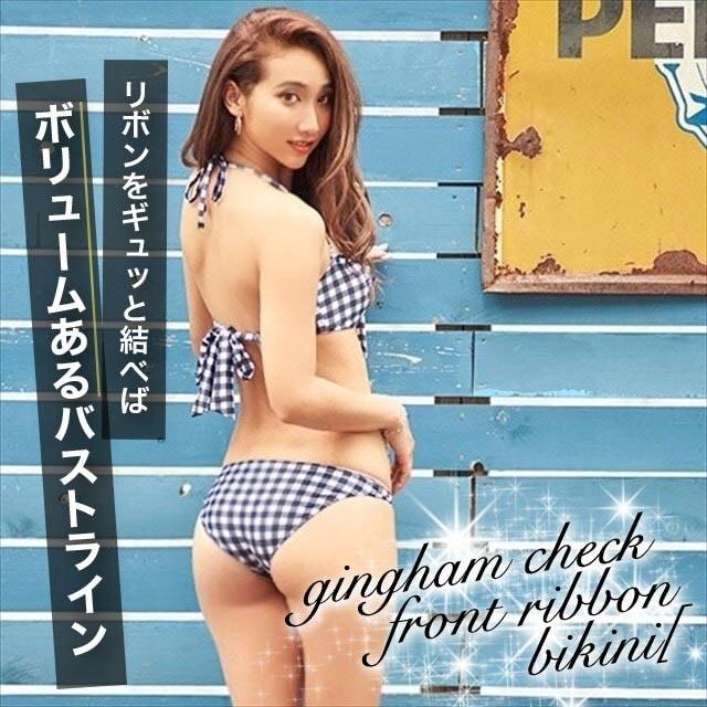 gingham check front ribbon bikini[ビキニ/dazzy closet]【dazzy beach/2020夏小物】