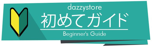 dazzy first guide