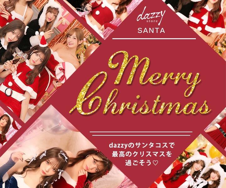 サンタコスプレ 2020最新 新作 クリスマスコスチューム サンタクロース 衣装 仮装 クリスマスパーティー Christmas Xmas かわいい サンタコス サンタドレス