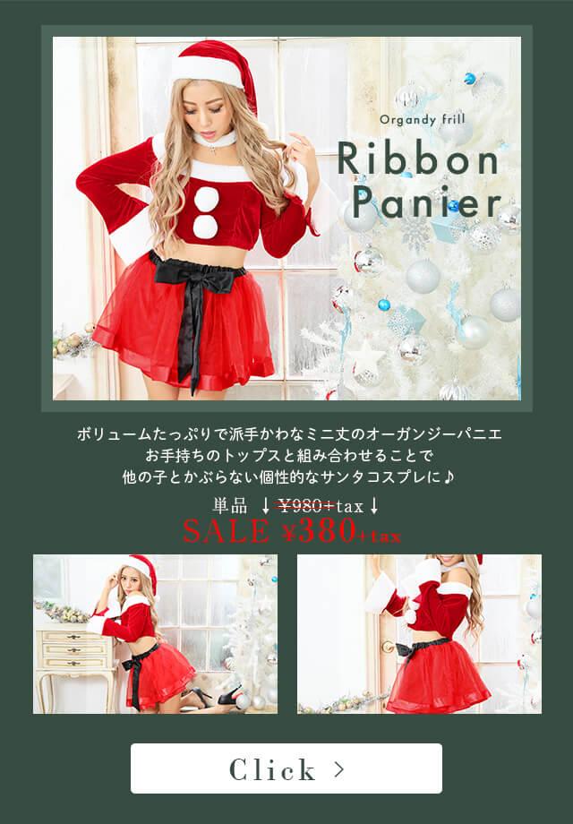 サンタコスプレ フレアスカート Aラインスカート ワンピース CUTE キュート 2020最新 新作 クリスマスコスチューム サンタクロース 衣装 仮装 クリスマスパーティー Christmas Xmas かわいい サンタコス サンタドレス