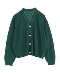 【OUTLET】透かし編みゆったりカーディガン(グリーン-M)
