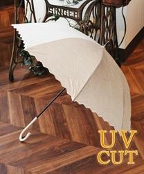 リボン刺繍晴雨兼用長傘