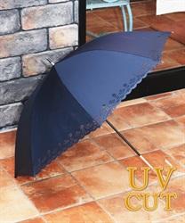 フラワーカット晴雨兼用傘