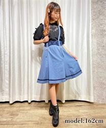 【10%OFF対象】ガーターデザインサススカート