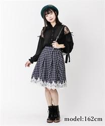 【OUTLET】裾レースツイードスカート