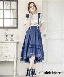 【二次予約】サス付フィッシュテールスカート