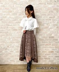 【10%OFF対象】レースフィッシュテールスカート【web限定商品】