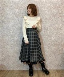 【追加予約】裾プリーツチェック柄スカート