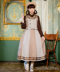 【予約】切り替えスカート