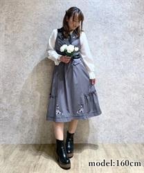 花刺繍入り切替フレアスカート