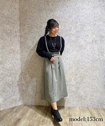 【2点5000円対象 /WEB限定】サスペンダー付スカート【Web価格】