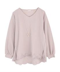ネックレス付き裾レースプルオーバー【Web価格】(淡ピンク-M)