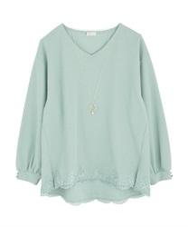 ネックレス付き裾レースプルオーバー【Web価格】(グリーン-M)