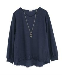 ネックレス付き裾レースプルオーバー【Web価格】(紺-M)