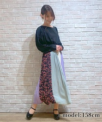 花柄配色消しプリーツスカート