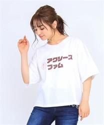 【OUTLET】オリジナルゆったりTシャツ