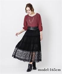 【OUTLET】【GWフェア/2点10%OFF対象】【GWフェア/Web価格】裾レースティアードスカート(黒-M)
