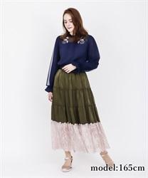【OUTLET】【Web価格】裾レースティアードスカート