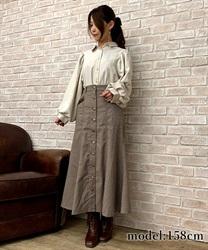 【10%OFF対象】センターボタンマーメイドスカート