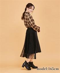 レース切替スカート【Web限定商品】