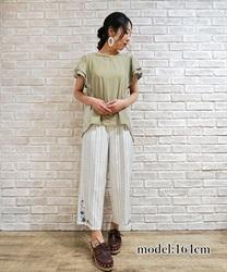 裾刺繍ストライプワイドパンツ