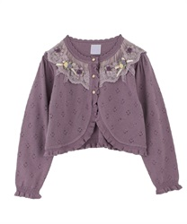 【OUTLET】【Web限定】(キッズ)巻きバラニットボレロ(ラベンダー-S)