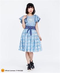 【OUTLET】【Web価格】チュッパチャプススカート