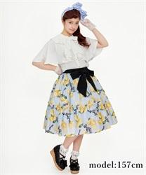 ストライプレモン柄スカート