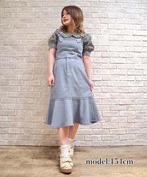【均一価格/WEB限定】裾フレアタイトスカート