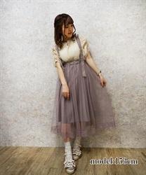 □【GWフェア/10%OFF対象】刺繍サス付チュールスカート