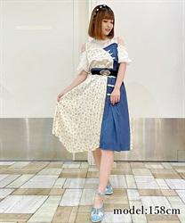 チャイナボタンバイカラースカート