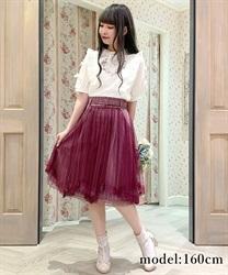 チュール×ストライプスカート