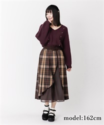 【OUTLET】【Web価格】リボンベルトロングスカート