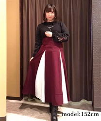 【OUTLET】センタージップロングスカート