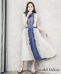 【web価格/24H限定】配色フリル×プリーツスカート
