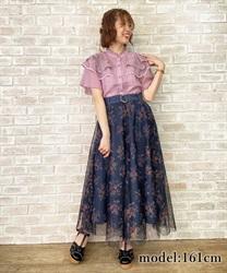 花柄チュールロングスカート