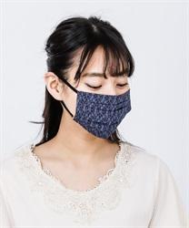 【OUTLET】【Web価格】オリジナルプリントマスク(4色展開)(D-M)