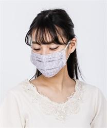 【OUTLET】【Web価格】オリジナルプリントマスク(4色展開)