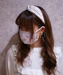 【均一価格/WEB限定】オーロラフラワーマスク(ラベンダー-M)