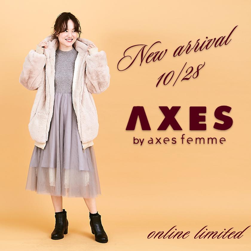 AXES第10弾