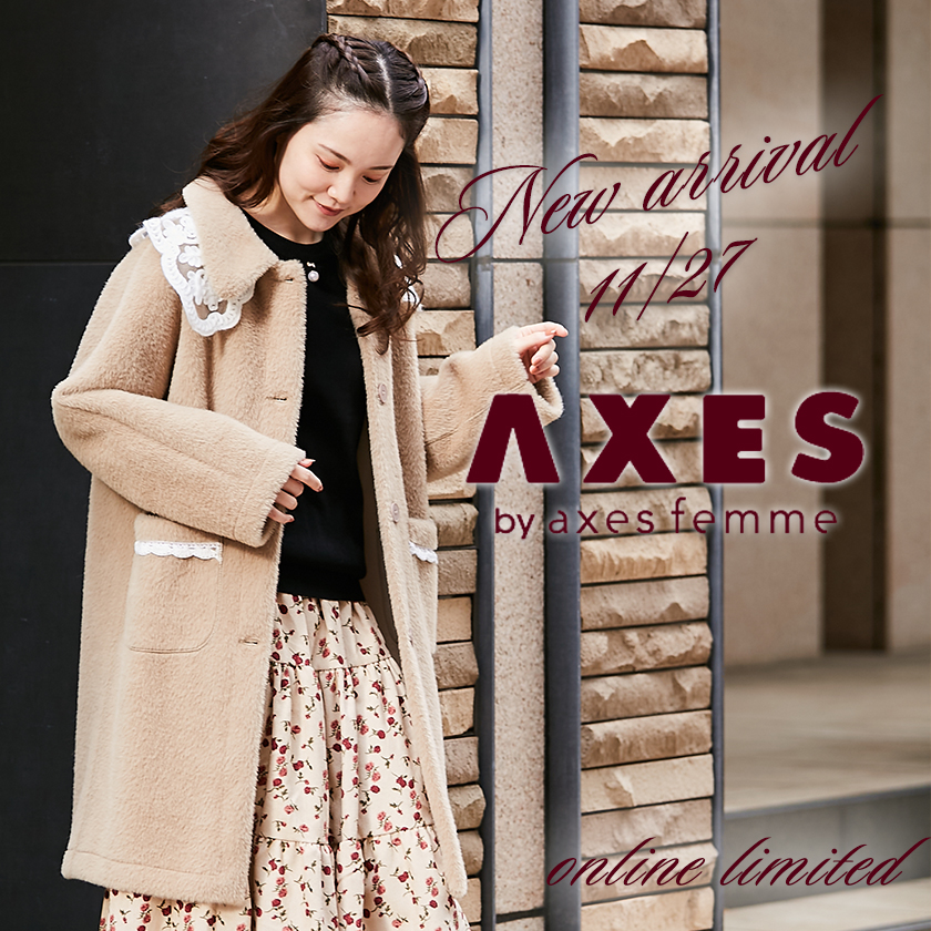 AXES第12弾