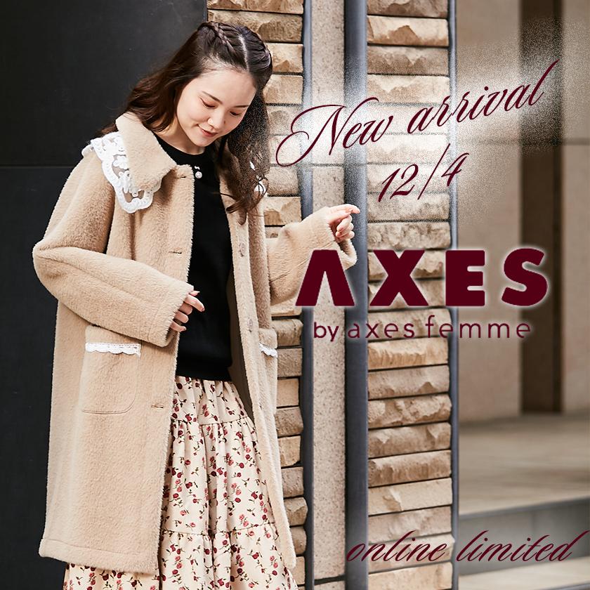 AXES第13弾