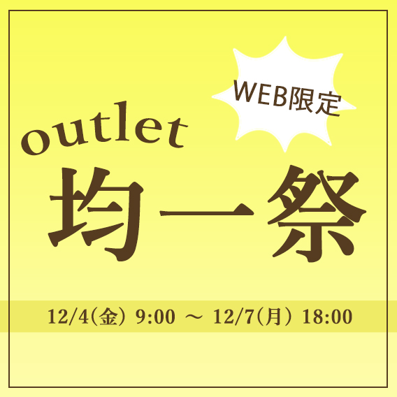 axes femme outlet均一