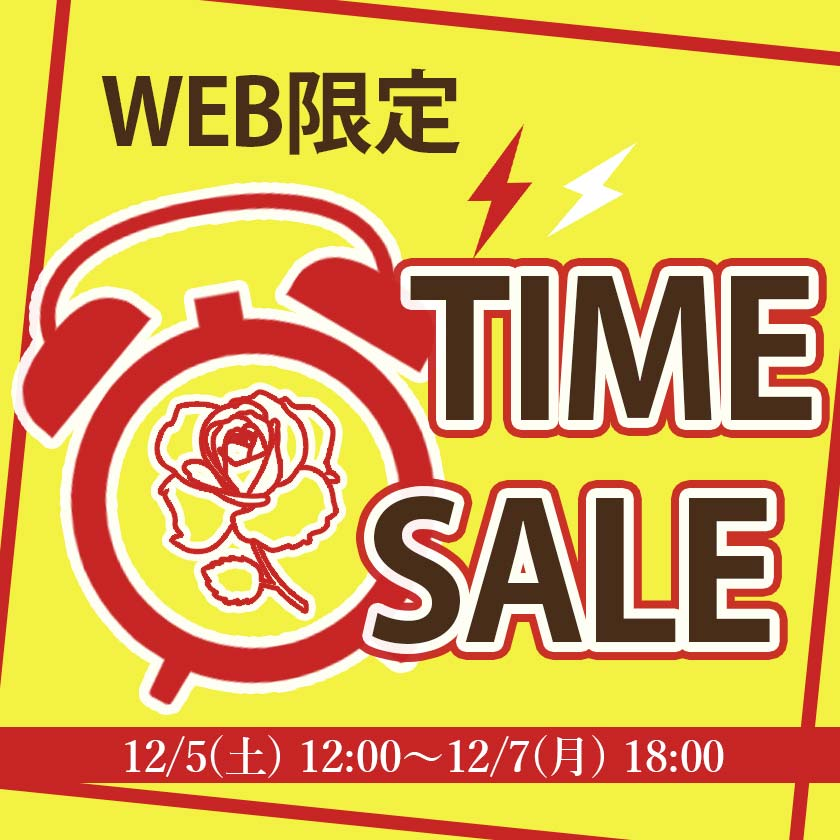 axes femme time sale タイムセール