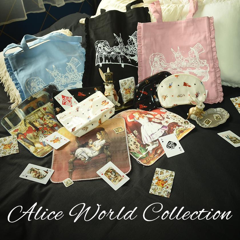 axes femme Alice
